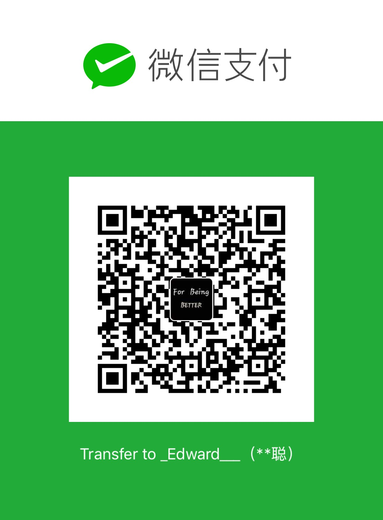 Edward Choi WeChat Pay